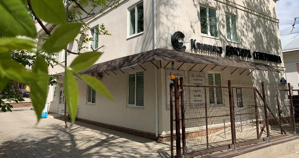 Клиника доктора Северинова